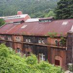 マイントピア別子_旧水力発電所