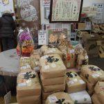かなん_お米販売