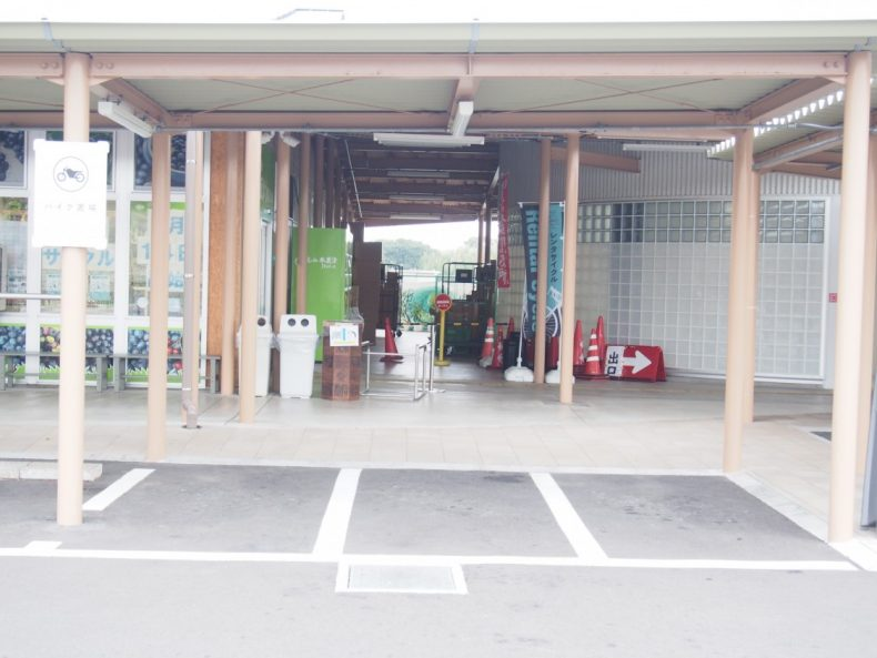 木更津 うまくたの里 日悪用駐輪所