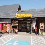 SanPin中津 売店入口