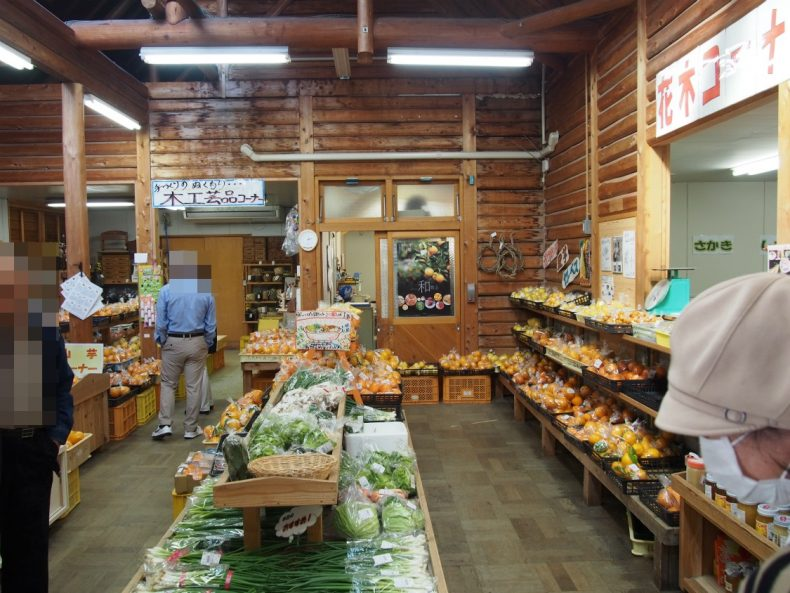 SanPin中津 農産物直売所