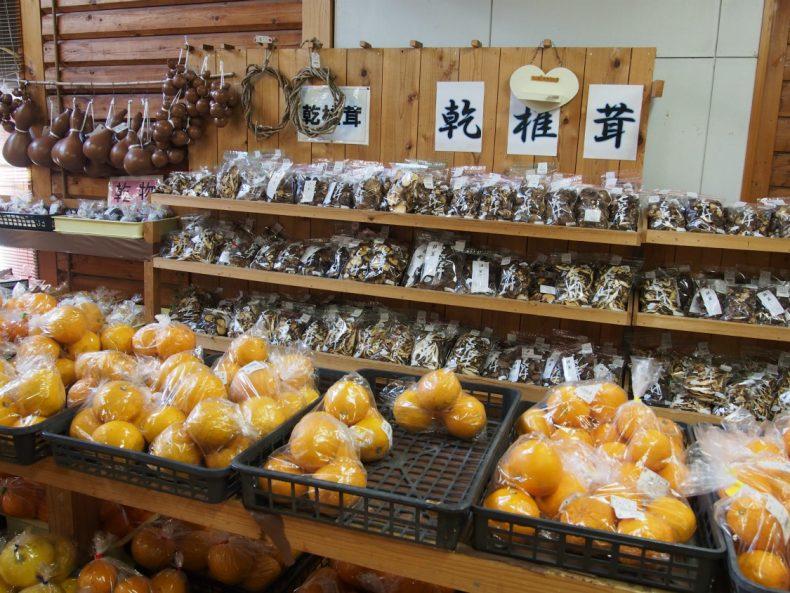 SanPin中津 乾椎茸とみかん