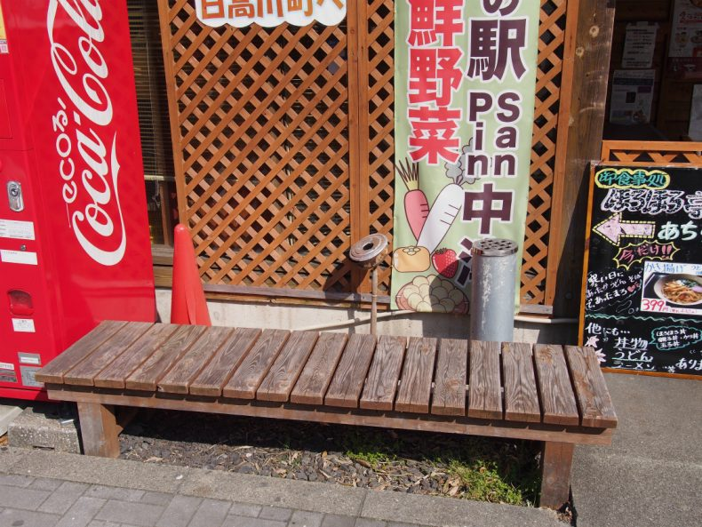 SanPin中津 喫煙所