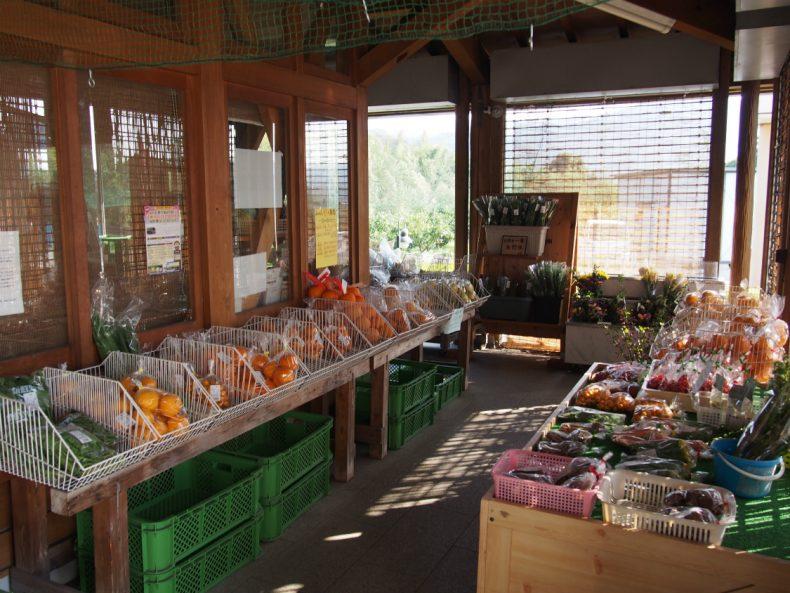 明恵ふるさと館 農産物