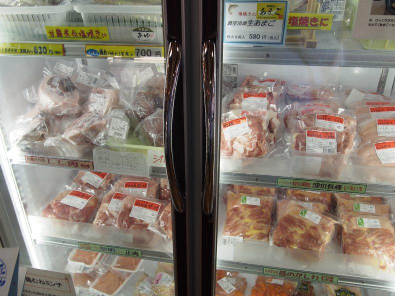 明恵ふるさと館 地鶏、猪肉など