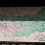 あらぎの里 有田川町観光マップ