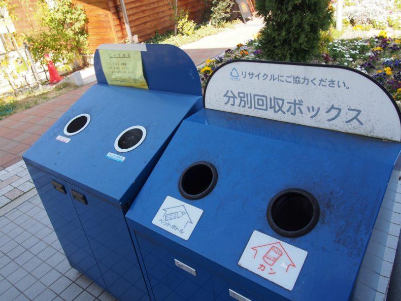 奥河内くろまろの郷 ドリンク系ゴミ箱