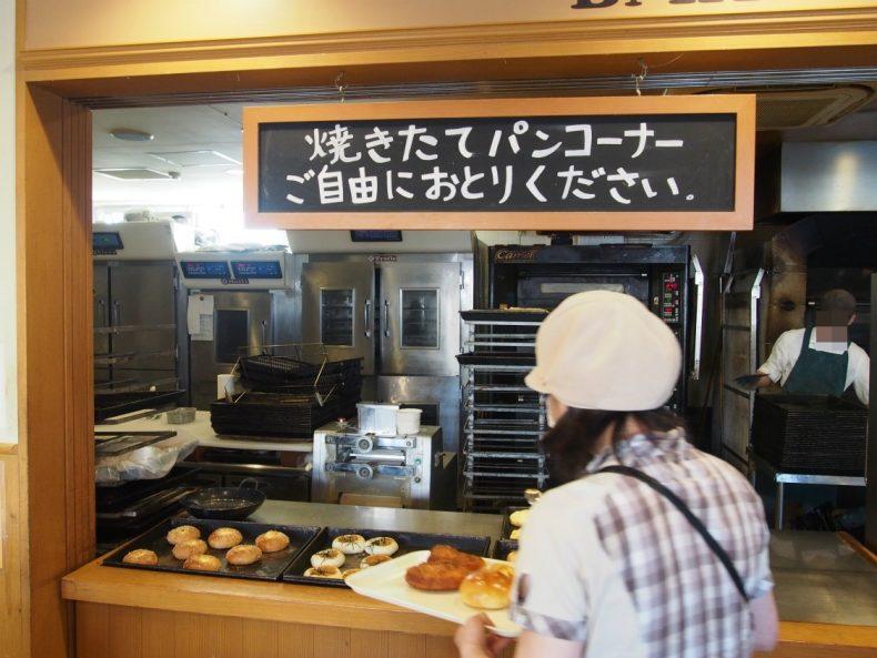 しらとりの郷・羽曳野 ぱんろーどの焼き立てパンコーナー