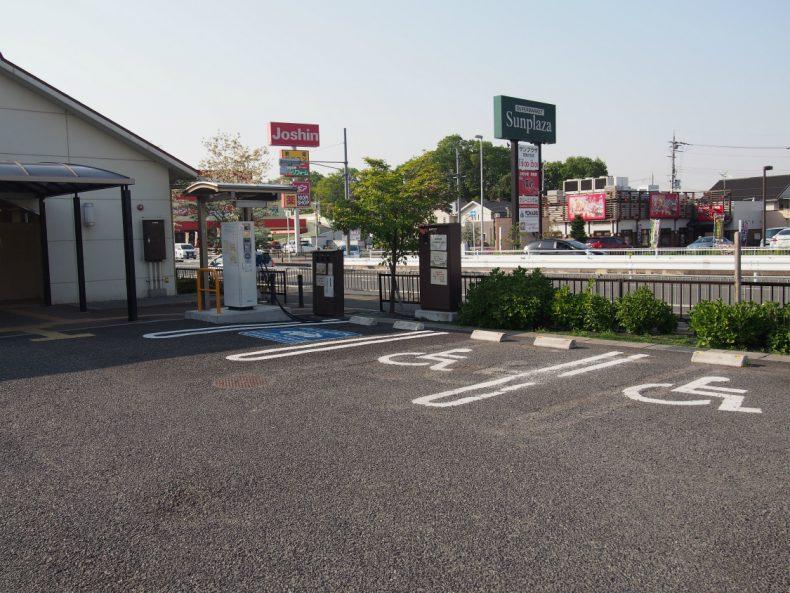 しらとりの郷・羽曳野 EV充電スペース
