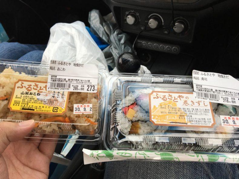 木更津 うまくたの里のお惣菜