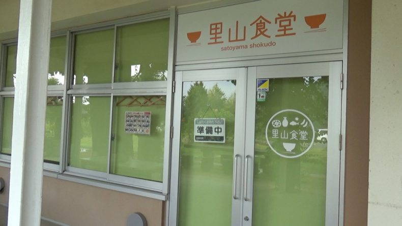保田小学校 里山食堂