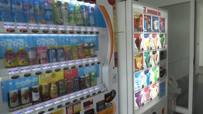 保田小学校 自動販売機