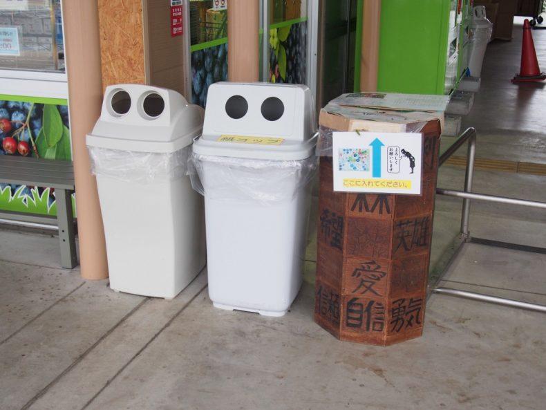 木更津 うまくたの里自販機のゴミ箱