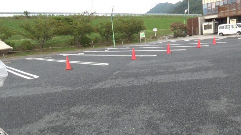 富楽里とみやま 大型用駐車スペース