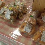 富楽里とみやま 菓子パン