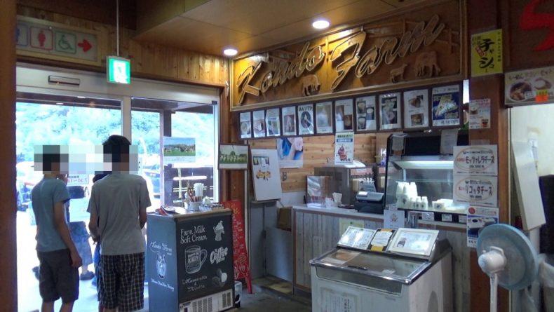 富楽里とみやま カフェ店