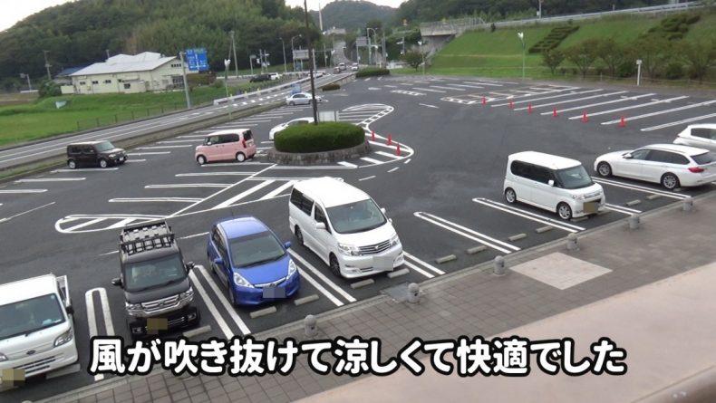 富楽里とみやま 駐車場
